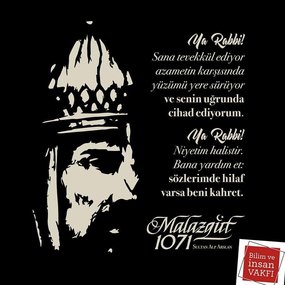 26 Ağustos 1071 Malazgirt Zaferi Kutlu Olsun...